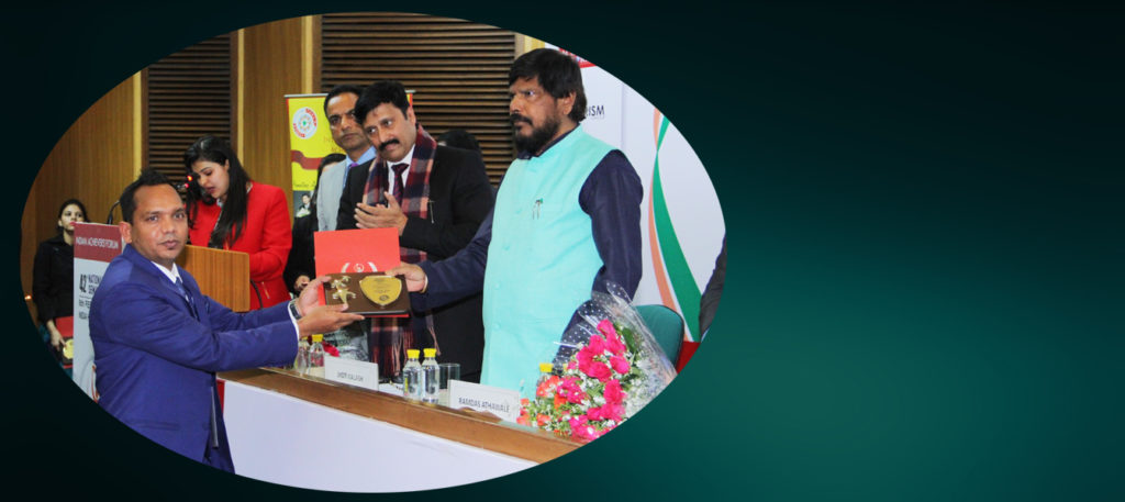 Shiksha Bharti Award by Shri Ram Das Athawale Ji Hon. minister Govt of India